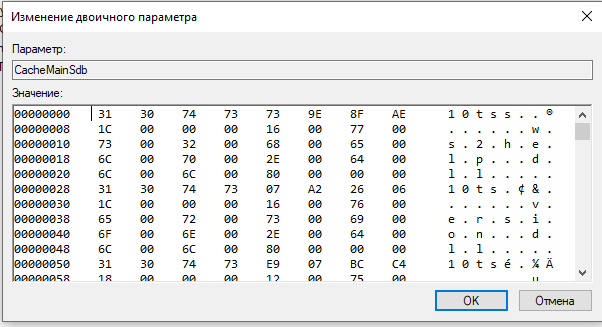 Это изображение имеет пустой атрибут alt; его имя файла - image-1.png